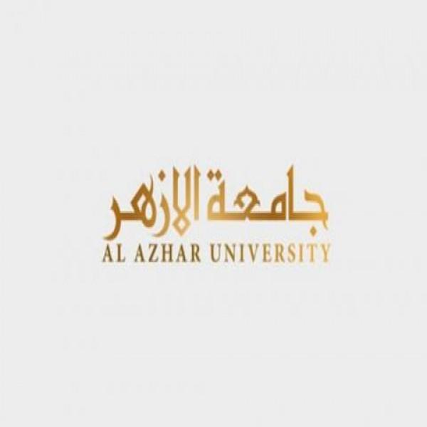 Ia Durrotunnasihah Siswi Madrasah Aliyah MALNU Pusat Menes Menerima Beasiswa Al-Azhar